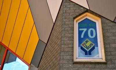 070 Rotterdam model house